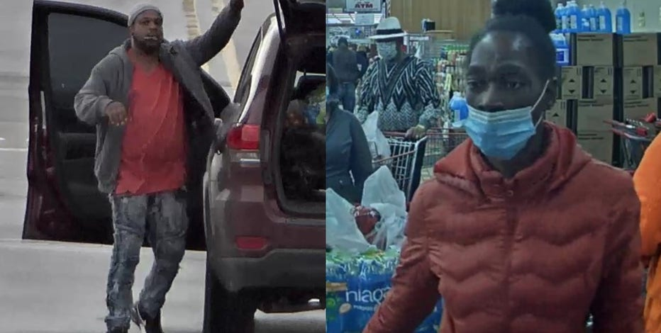 Police ask for help identifying strong-armed robbery suspects