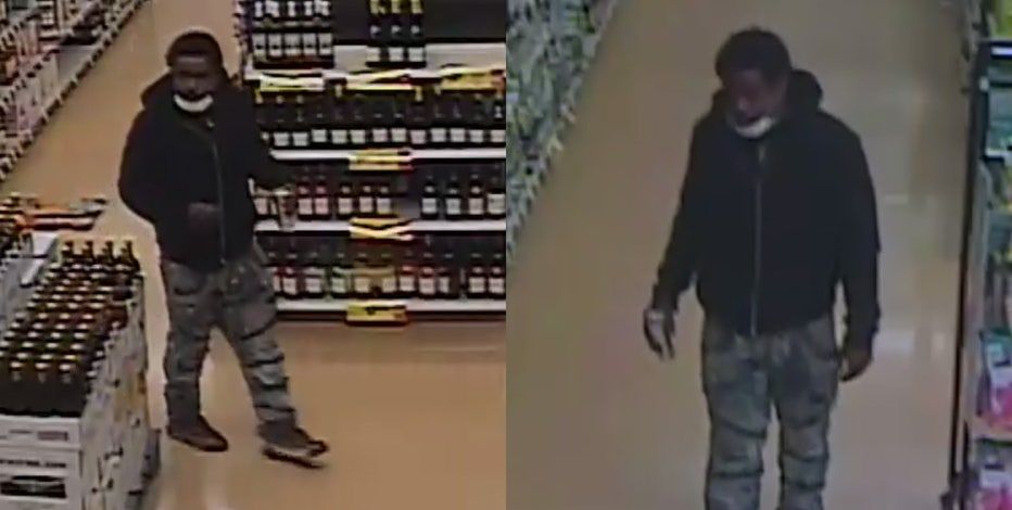Recognize him? MPD seeks help to ID, locate armed robbery suspect