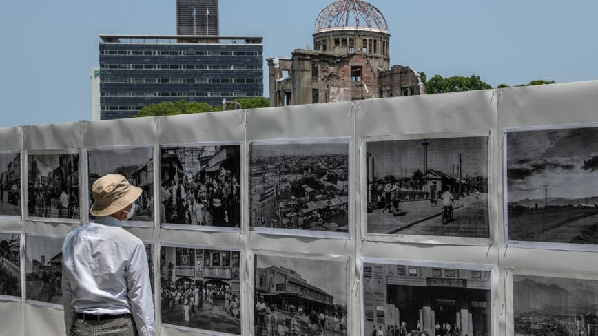 Survivors mark 75th anniversary of world's 1st nuke attack