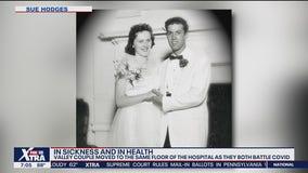 Couple moved to same floor of hospital as both battle coronavirus