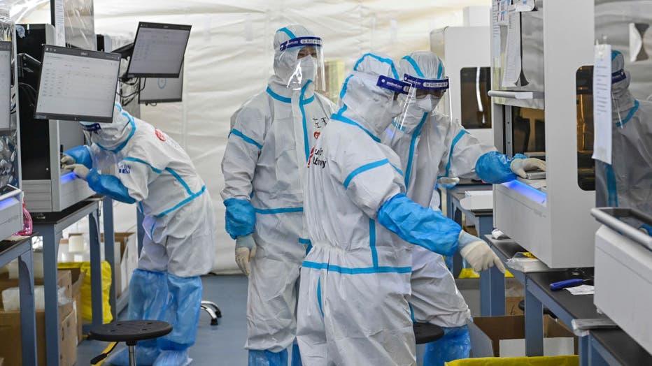 Huo-Yan Laboratory Put Into Use In Guangzhou