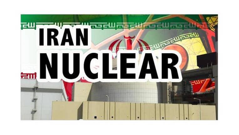 2d5ceb15-Iran nuclear_1449080524520.jpg