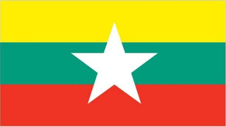 efb3d2b2-burma myanmar flag_1446909463510.jpg