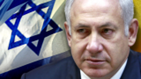 Israeli Prime Minister Netanyahu arrives at court to face corruption charges