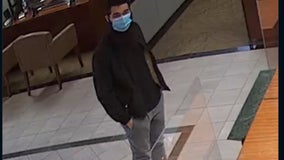 FBI searching for Sugar Land bank robber