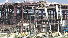 Waukegan plant fined $1.6 million for explosion that killed four employees