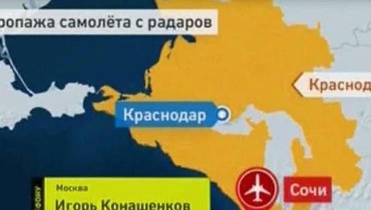 86ee9533-russian-plane-crash-122516_1482678486129.jpg
