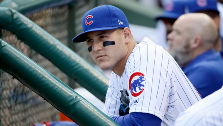 GETTY-anthony-rizzo_1509146367905.png