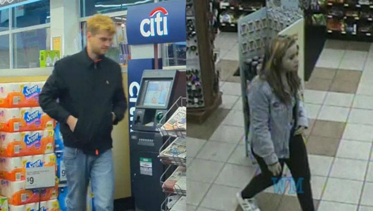 940f9ce4-suspects_1541121580472.jpg