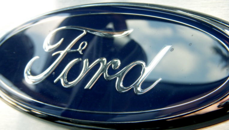ford-logo_1480732711306.png