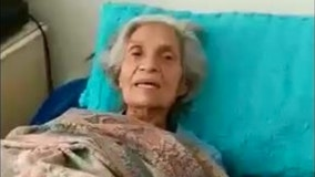 Woman, 83, missing from North Side
