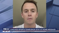 Lightfoot recruits professional athletes for PSA: Stay home Chicago