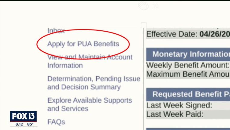 pua-benefits.jpg