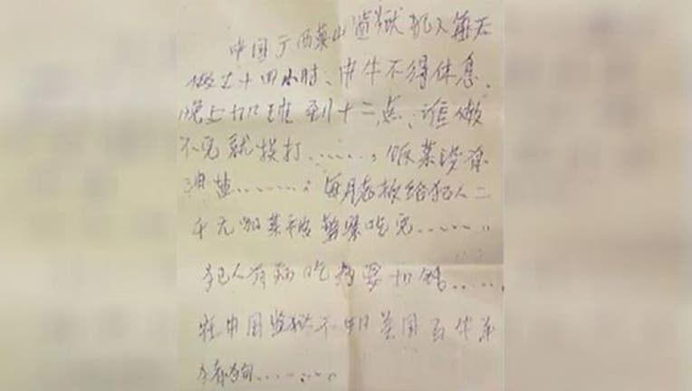 073bbba4-chinese-letter_1493649804729-404023.jpg