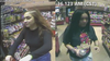 Trackdown: Help find the persons of interest in February Dallas gas station shooting