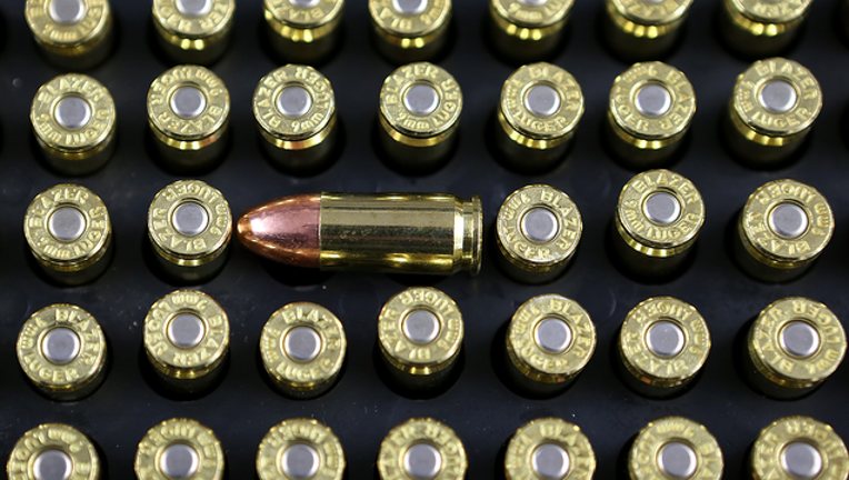 GETTY_bullet_123118_1546279622379-402429.png