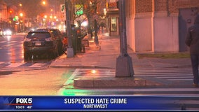 Two men beaten, called homophobic slurs on U Street