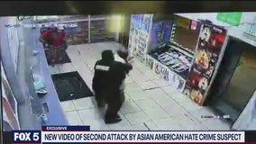 FOX 5 Exclusive: Baltimore cinder-block assault suspect caught on camera in previous attack