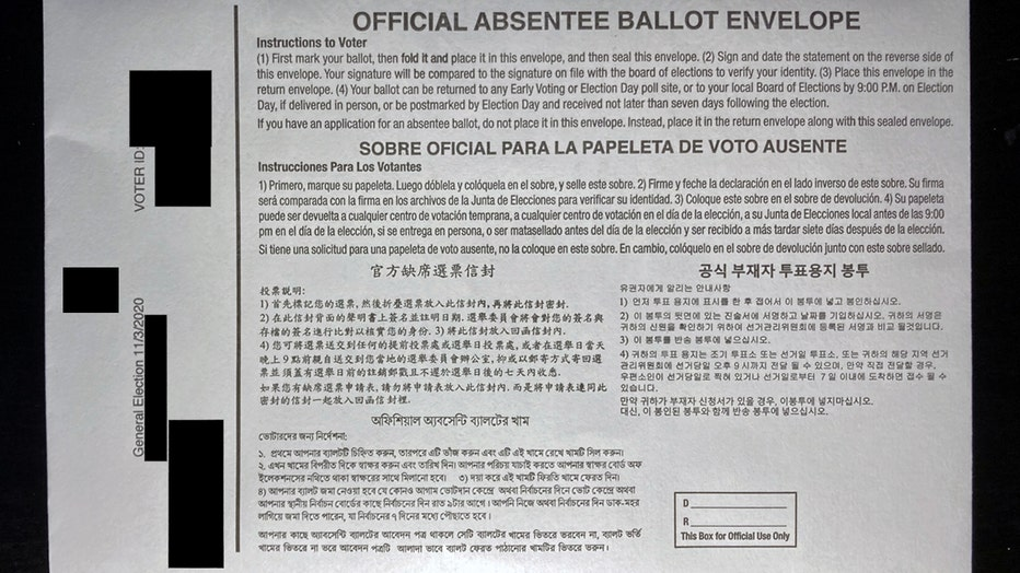 Closeup of ballot envelope
