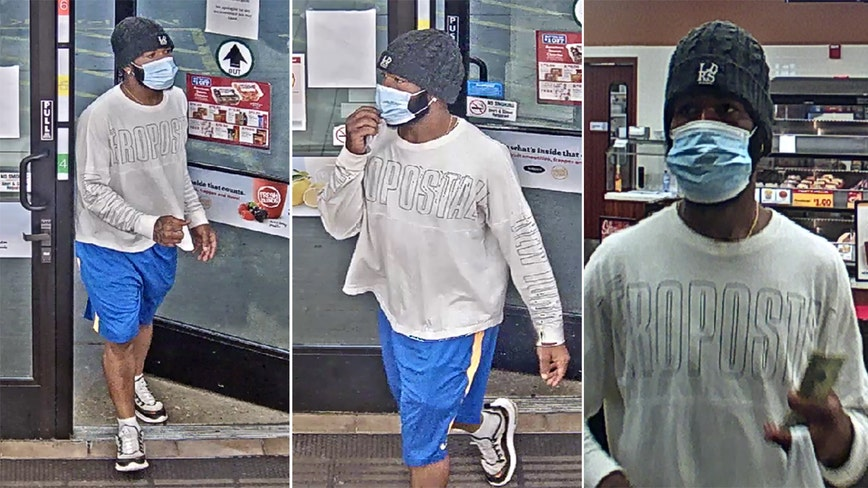Recognize him? MPD wants to ID this man, 2 others in robbery
