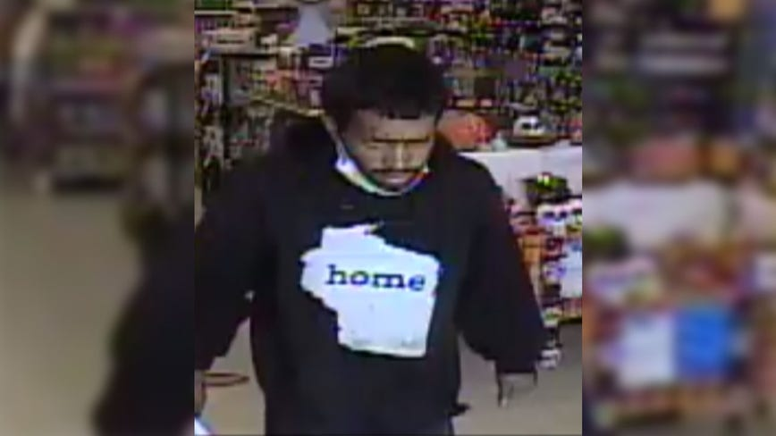 Look familiar? MPD seeks suspect in south side armed robbery