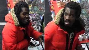 Milwaukee police seek suspect in Riverwest burglary