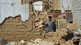 Pakistan earthquake kills at least 20, injures more than 200