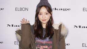 K-Pop star Goo Hara found dead at her Seoul home