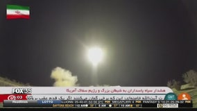 US general: Iran missiles 'intended' to kill